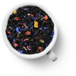 Чай зеленый Египетские Ночи