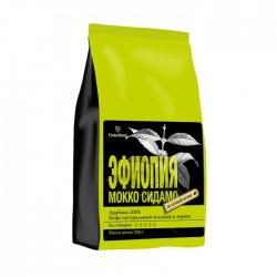 Кофе зеленый в зернах Эфиопия Мокко уп.250 г