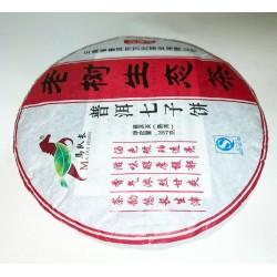 Шу пуэр 10 лет Прессованный блин 357г Madui zhang