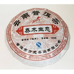 Шу пуэр 7 лет Прессованный блин 100г Madui zhang