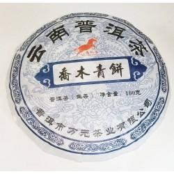 Шен Пуэр 7 лет Прессованный блин 100г Madui zhang