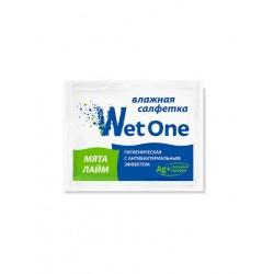 Салфетка Влажная Гигиеническая Wet One Мята-лайм в индивидуальной упаковке антибактериальная