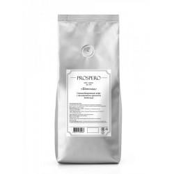 """Кофе Prospero в зёрнах ароматизированный """"Шоколад"""", уп. 1 кг"""