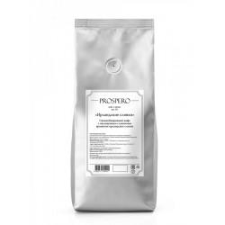 """Кофе Prospero в зёрнах ароматизированный """"Ирландские сливки"""", уп. 1 кг"""