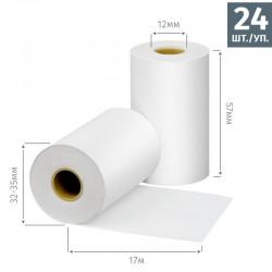 Чековая лента из термобумаги 57 мм, диаметр 32-35 мм