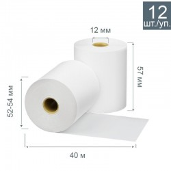 Чековая лента из термобумаги 57 мм, диаметр 52-54 мм