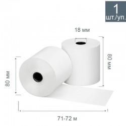 Чековая лента из термобумаги 80 мм, диаметр 80 мм