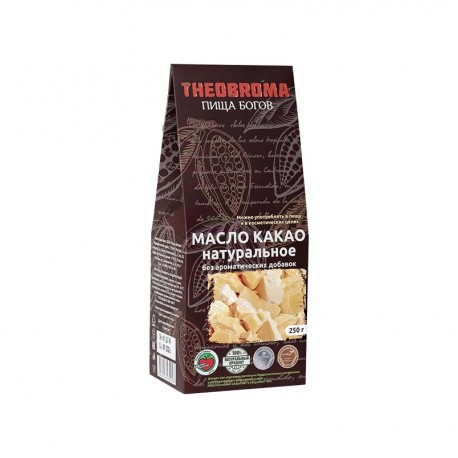 Какао-масло натуральное theobroma, 100 гр - ЧайТут - Кофе и Чай
