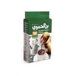 Кофе с кардамоном молотый Hamwi Classic Хамви Сирия 500гр