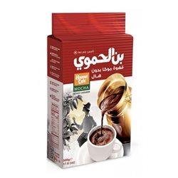Кофе молотый Hamwi Хамви Сирия без кардамонв 500 гр