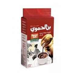 Кофе молотый Hamwi Хамви Сирия без кардамона, 200 гр