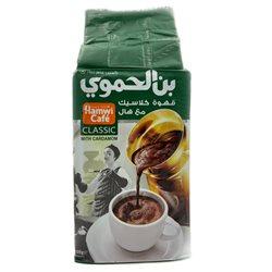 Кофе с кардамоном молотый Hamwi Classic Хамви Сирия, 200гр