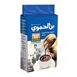 Кофе с кардамоном молотый Hamwi Хамви Сирия 200 гр