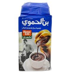 Кофе с кардамоном молотый Hamwi Хамви Сирия 500 гр