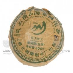Шен Пуэр (Чаша)  То Ча сбор 2014 г. 100 г Фабрика Юнь Хай