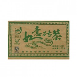 Шен пуэр фабрика Вэй Ши Хун 2011г 250 гр кирпич